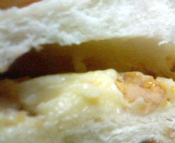 キャラメルチョコ入りクリームパン CUT!!