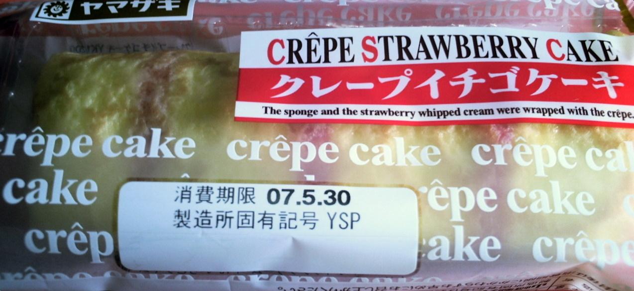 クレープイチゴケーキ
