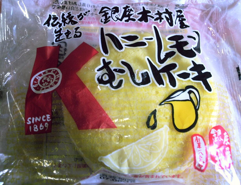 ハニーレモンむしケーキ