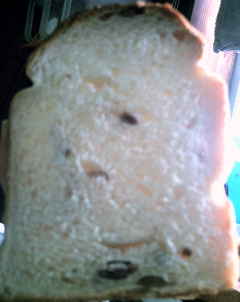 十勝金時食パン OPEN!!